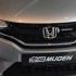 Honda Jazz 1.5L, Kereta Terbaik Bagi Pemanduan Di Bandar
