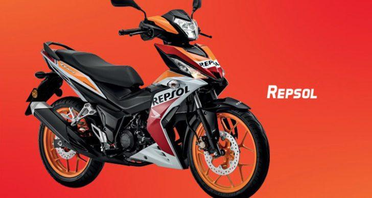 Permalink to Honda Perkenal Kapcai Baru Model Honda RS 150R