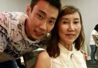 Ibu Dato Lee Chong Wei