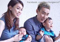 Keluarga Lee Chong Wei