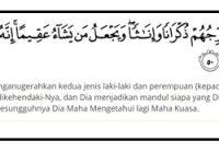 Kembar Doa 2. Ayat 50