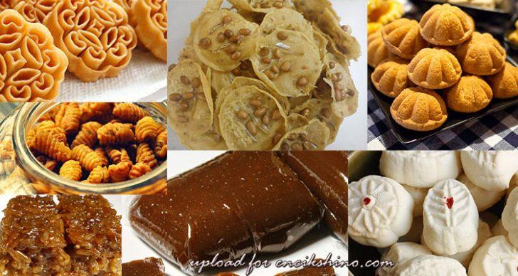 Permalink to 7 Jenis Kuih Raya Tradisional Pilihan Di Hari Raya Aidilfitri