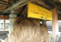 Makam Long Yunus