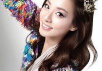 Pic Dara 2ne1