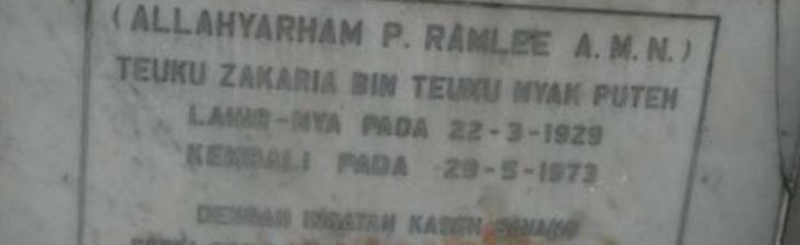 Permalink to Detik Terakhir Pemergian Seniman Agung Tanah Air, Allahyarham Tan Sri P. Ramlee