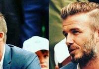 Rambut Beckham