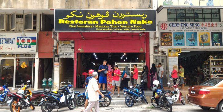 Permalink to Restoran Pohon Nako, Tempat Makan Tengahari Sedap Di Kota Bharu