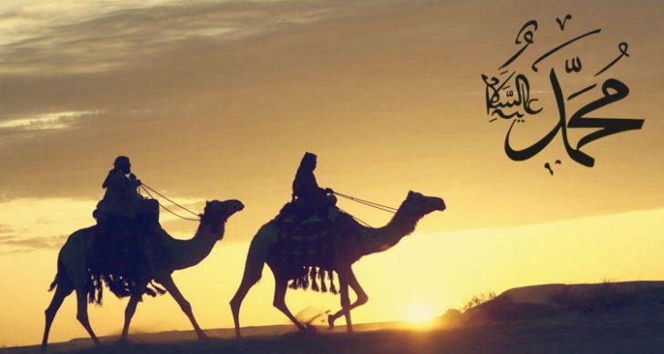 Permalink to Bacaan Selawat Nabi Lengkap Dalam Jawi & Rumi Beserta Terjemahannya