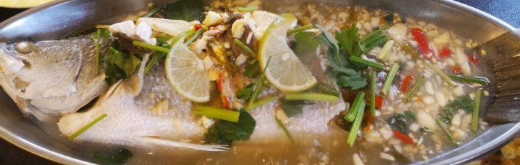 Permalink to Resepi Ikan Siakap Stim Limau Versi Thai