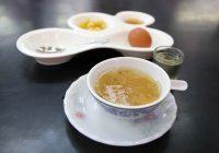 Sup Sarang Burun