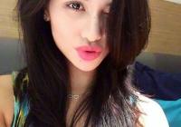 Wajah Cantik Dan Hot Afifah Nasir Adik Anzalna Nasir